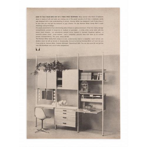 The Vanity Wall - 1950's