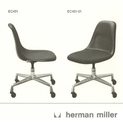 Eames EC431 with adjustable height - excerpt from Herman Miller 1974 brochure