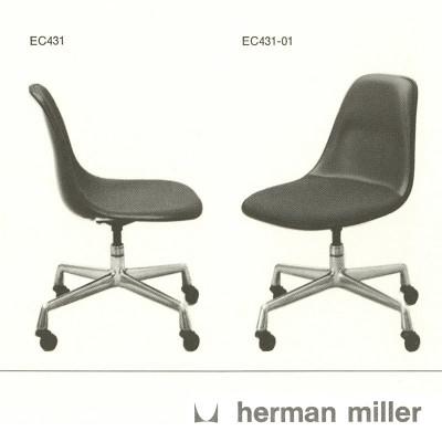 1970's Herman Miller brochure depiction of EC432