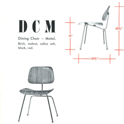 1948 Herman Miller Catalog DCM Section