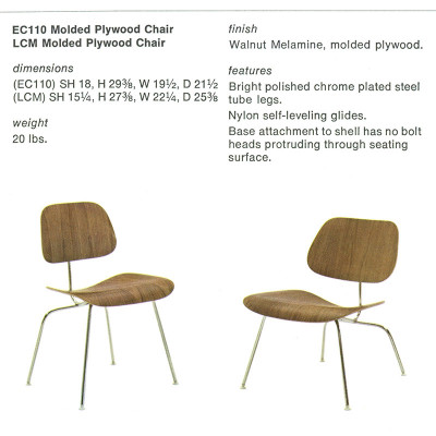 1970's Herman Miller Catalog Shows DCM Named EC110