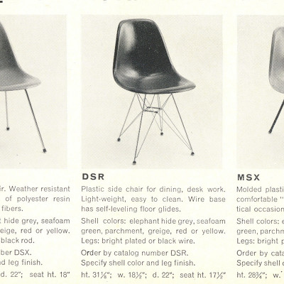 1955 vintage Herman Miller DSR advert