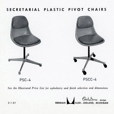 Vintage Herman Miller PSC-4 & PSCC-4 advert