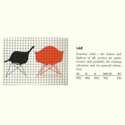 1952 Herman Miller Catalog specs for the Eames LAR