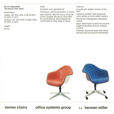 1970's Herman Miller brochure page for the DAT - note new classification EC114