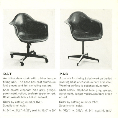 First generation PAC base shown in 1955 catalog page